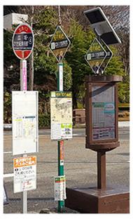 金沢市内に設置された「スマートバス停」