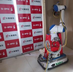 このたび報道陣向けに公開された「D-AVIS」の試作機
