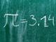 π>3.05を証明せよ —— 東大の伝説の入試問題をプログラムで解く