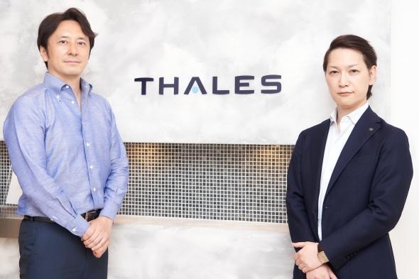 タレスDIS CPLジャパンの高橋均氏(右)と前田利幸氏(左)