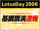 /tt/news/0608/01/news04.jpg