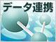 /tt/news/0805/16/news01.jpg