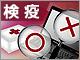 /tt/news/0806/13/news01.jpg