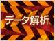 /tt/news/0809/01/news03.jpg