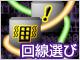 /tt/news/0809/30/news01.jpg