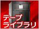 /tt/news/0810/14/news01.jpg