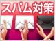 /tt/news/0810/23/news01.jpg