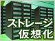 /tt/news/0811/10/news01.jpg