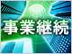 /tt/news/0811/13/news01.jpg