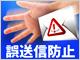 /tt/news/0811/14/news02.jpg