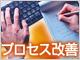/tt/news/0811/21/news01.jpg
