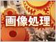 /tt/news/0902/25/news02.jpg