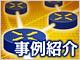 /tt/news/0903/02/news02.jpg