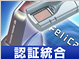 /tt/news/0905/11/news01.jpg