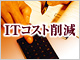 /tt/news/0906/22/news01.jpg