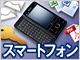 /tt/news/0907/22/news01.jpg