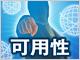 /tt/news/0908/10/news02.jpg