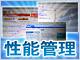 /tt/news/0908/10/news03.jpg