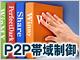 /tt/news/0908/17/news01.jpg