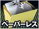 /tt/news/0908/20/news01.jpg