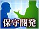 /tt/news/0909/10/news01.jpg