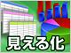 /tt/news/0909/28/news01.jpg
