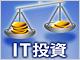 /tt/news/0910/02/news02.jpg