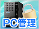 /tt/news/0910/15/news01.jpg
