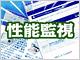 /tt/news/0910/30/news03.jpg