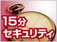 /tt/news/0911/17/news01.jpg
