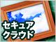 /tt/news/0911/19/news01.jpg