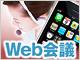 /tt/news/0912/11/news01.jpg