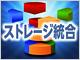 /tt/news/0912/15/news03.jpg