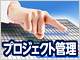 /tt/news/1001/08/news01.jpg