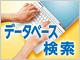 /tt/news/1002/16/news01.jpg