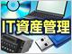 /tt/news/1003/05/news01.jpg