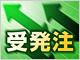 /tt/news/1003/15/news01.jpg