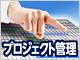 /tt/news/1003/23/news03.jpg