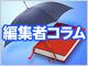 /tt/news/1004/16/news03.jpg