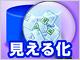 /tt/news/1006/09/news01.jpg