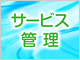 /tt/news/1006/16/news01.jpg