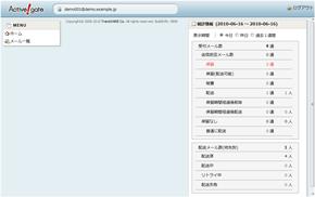 sk_transware02.jpg