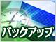 /tt/news/1007/05/news01.jpg