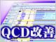 /tt/news/1007/26/news02.jpg