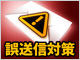 /tt/news/1007/28/news01.jpg