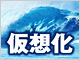 /tt/news/1008/19/news01.jpg