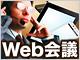 /tt/news/1009/02/news03.jpg