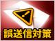 /tt/news/1009/13/news01.jpg