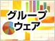 /tt/news/1011/16/news01.jpg
