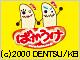 /tt/news/1011/17/news01.jpg